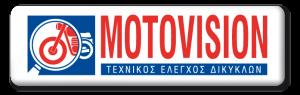autovision_car