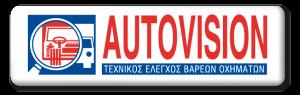 autovision_varea