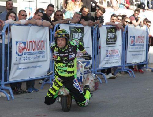 SMF Scooter Moto Festival: Μια γιορτή σε δύο τροχούς